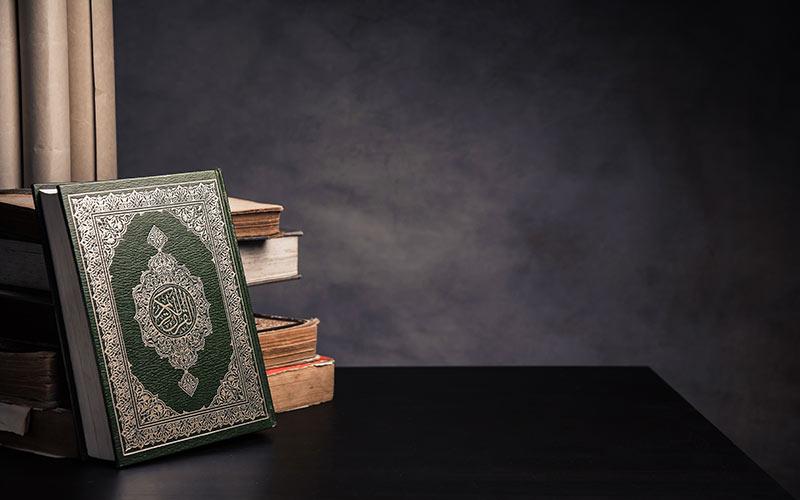 טקס גירושין על פי חוקי האסלאם (טקס גירושין)
